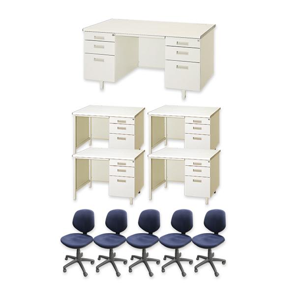 【中古】オフィスデスク チェア セット 5人用 片袖机 両袖机 鍵付き スチール 完成品 設置込 地域限定送料無料