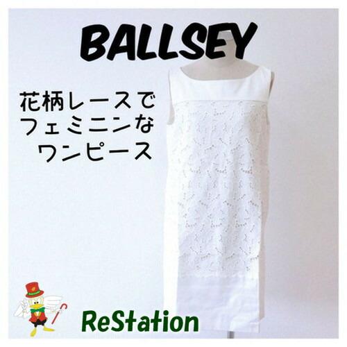 【中古】BALLSEY ボールジィ レディース ワンピース レース 切り替え ノースリーブ ホワイト サイズ38