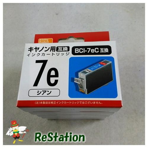 未使用品 Canon 誕生日/お祝い BCI-7eC 新入荷 流行 PP-C7eC×5個セット キャノンプリンター用互換インク