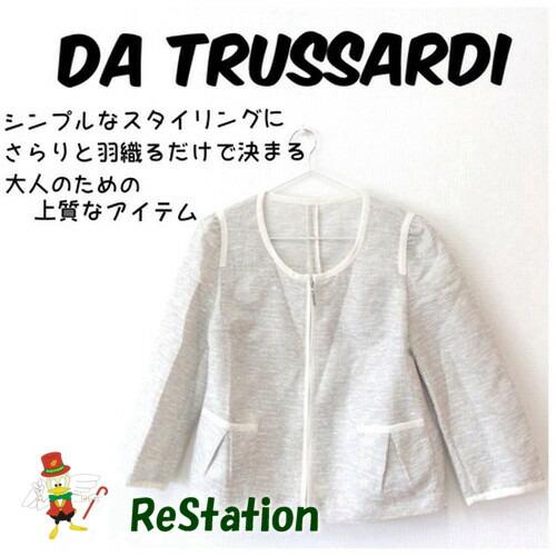 【中古】【送料無料】ダトラサルディ DA TRUSSARDI ノーカラージャケット ツイード 7分袖 オフホワイト系 レディース サイズ38