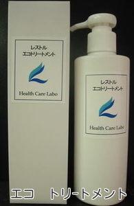 エコトリ-トメント250ml 細い毛の方でも使えるトメント