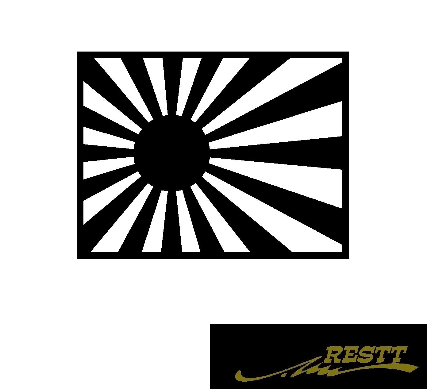 豊富なカラー20色から作成超定番デザイン 日章旗 旭日旗 ロゴ 枠あり 公式 特大サイズ カッティングステッカー SALE