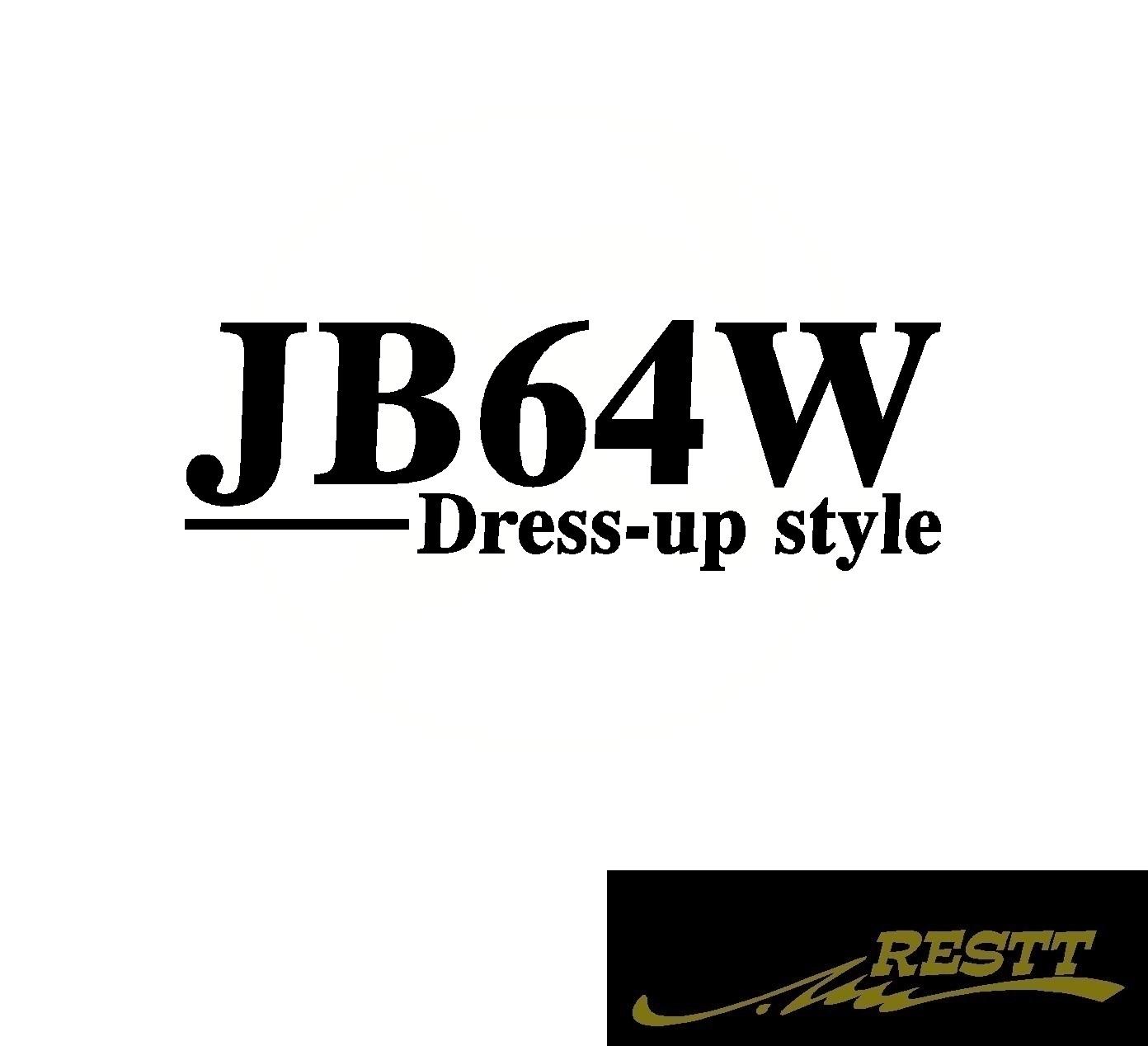 豊富なカラー20色から作成ドレスアップステッカー ジムニー JB64W ドレスアップスタイル ロゴ カッティングステッカー 小サイズ 定番 スズキ デザイン ステッカー 即日出荷 鈴木 おしゃれ 型式 かっこいい