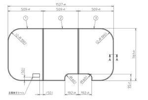 TOTO ふろふた 風呂蓋 PCD1671 #NW1 PYP161/201 E/F/G/H 組み合わせ式 3枚 1525×761 3.6kg
