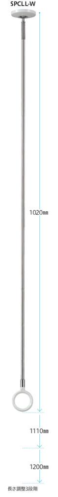 川口技研 ホスクリーン スポット型 伸縮式 LLサイズ ホワイト 室内用 2本セット 対荷重8kg 室内物干し 【SPCLL-W】
