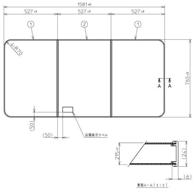 TOTO ふろふた 風呂蓋 PCD1660 #NW1 PYP160/200 組み合わせ式 3枚 1580×765 3.7kg