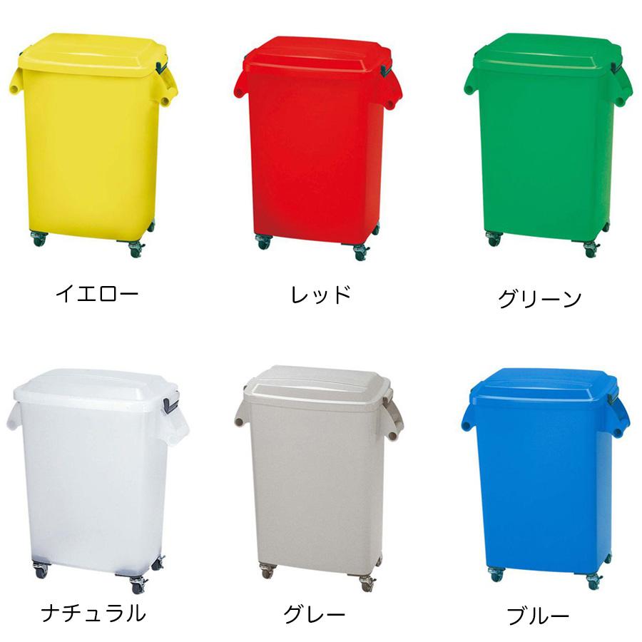 ミヅシマ工業 厨房ペールCK ゴミ箱 くず入れ 容量70L キャスター付き 580mm×356mm×704mm 屋内用