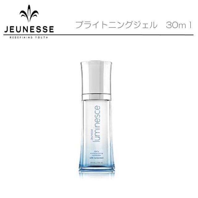 【送料無料】ジュネスグローバル ジュネスルミネス ブライトニングジェル(ジェル化粧液)30mL