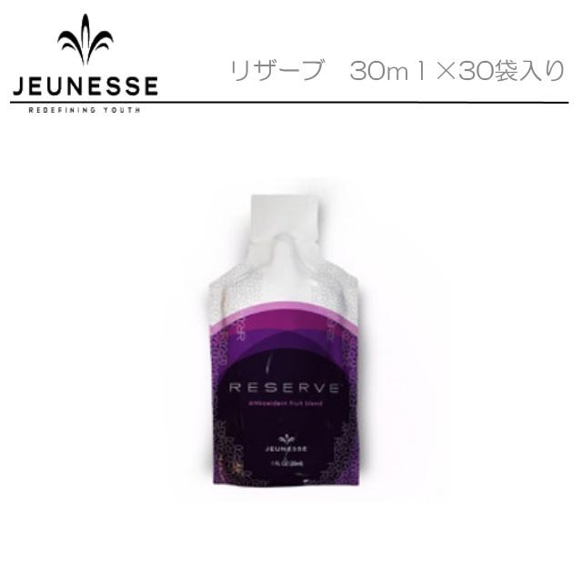 【送料無料】ジュネスグローバル RESERVE(リザーブ)30mL×30袋入り