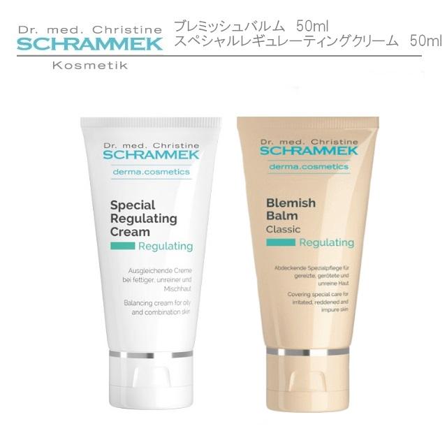 【送料無料】シュラメック(Schrammek) 50ml スペシャルレギュレーティングクリーム 50ml 50ml ブレミッシュバルム 50ml, ナカノク:66fcc941 --- officewill.xsrv.jp