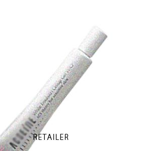 【ACSEINE】アクセーヌホワイトエマルジョンセルアップジェルW-CP32g<ジェル状美容液・医薬部外品>