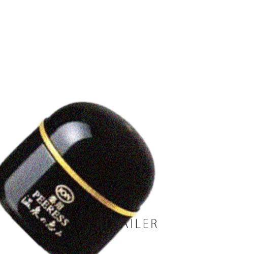 オススメ 高品質新品 イオン化粧品 出色 薬用ピアレス スプリーム エモリエントクリーム
