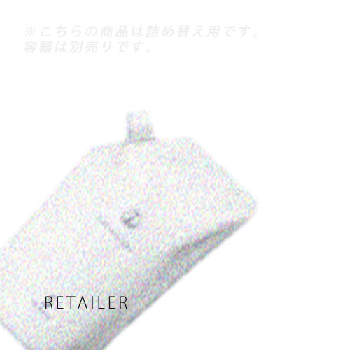 ♪★NEW★レフィル #7 【COTA】 コタアイケアトリートメント #7 レフィル 750g<ヘアトリートメント><フルーティーローズブーケの香り><詰め替え用><コタアイケアトリートメント>