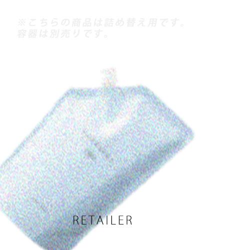 ♪●スパ レフィル 【COTA】 コタ コタセラスパトリートメント 750g<薬用トリートメント・ヘアトリートメント><医薬品・><詰め替え用><アロマティックグリーンブーケの香り>
