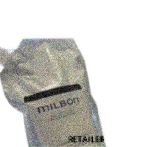 Global Milbon グローバルミルボン スムージングトリートメント
