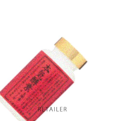 ♪ 300粒 【水橋保寿堂製薬】本気酵素 300粒<サプリメント><健康食品><トータルケア>