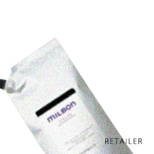 ♪ #詰替え用 2.5L【Global Milbon】グローバルミルボンボリューム ボリューマイジングシャンプー 2.5L<ヘアケア><レフィル・リフィル><SCALP>