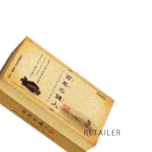 ♪ 60袋(1袋中3粒)【FANCL】ファンケル百年の健人 約30日分<健康食品><サプリメント>