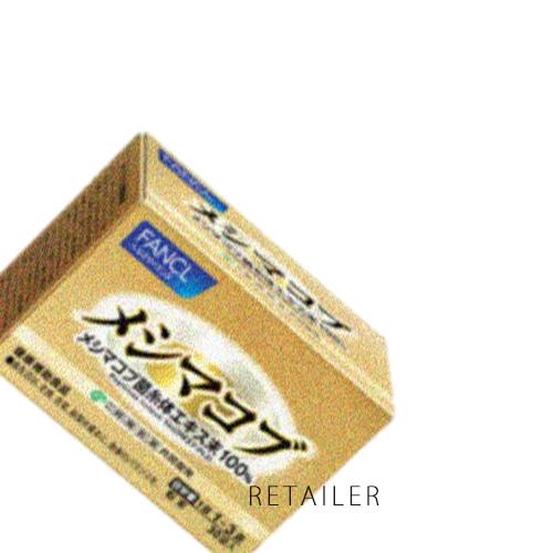 ♪ 33g(1,100mg×30袋)【FANCL】ファンケルメシマコブ 約10~30日分<健康食品><サプリメント>