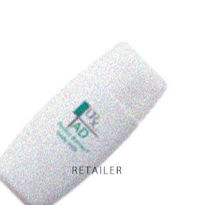 伸びの良いテクスチャーでしっかり保湿 130ml ロート製薬株式会社 新作続 DRX 保湿乳液 ADパーフェクトバリア ボディミルク ディーアールエックス ボディ用保湿剤 乳液 ボディケア 休み