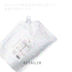 ♪ #詰め替え用 2kg(2000g)【EraL】イーラルピュアトリートメント バウンス A レフィル 2kg(2000g)<ヘアエイジングケア><リフィル><ヘアケア><細毛・軟毛><ボリューム>