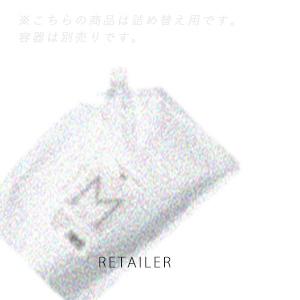 ♪ #詰め替え用 2kg(2000g)【EraL】イーラルピュアマスク モイスト A レフィル 2kg(2000g)<ヘアエイジングケア><リフィル><ヘアケア><硬毛><くせ毛・クセ毛>
