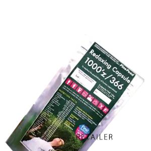 定番スタイル 必須アミノ酸16種類を配合 ストア 1000z お徳用タイプ180粒 株式会社オーディパブリック レドキシングカプセルセンズ366お徳用タイプ180粒 redoxingcapsule 健康サプリメント アミノ酸 植物抽出エキス末加工食品