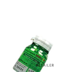 ♪1000z 60粒【株式会社オーディパブリック】レドキシングカプセルセンズ366ボトルタイプ60粒<健康サプリメント・植物抽出エキス末加工食品><アミノ酸> <redoxing capsule 1000z>