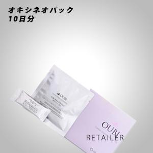 ♪【OUBI】OUBI オキシネオパック【倉庫S】♪【OUBI】OUBI 10日分<パック><保湿><スキンケア><OUBI>, けいとのコーダ:488c0543 --- officewill.xsrv.jp