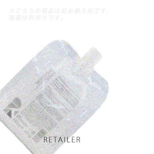♪ 1kg 詰め替え用【ReKERA】リケラリケラエマルジョン 1kg 【倉庫B】<ヘアケア><トリートメント><レフィル>
