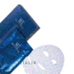 ♪【MTコスメティックス】MTメタトロン MTアクティベイト・マスク 30ml×6枚入り <シート状美容液マスク・パック><メタトロン化粧品・アクティベイトマスク>