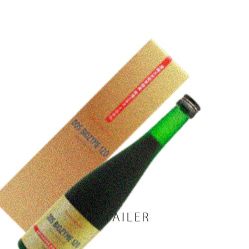 ♪【MEDIC メディック】Recell(レッセル)DDSビオザイム120 500ml<酵素飲料・酵素ドリンク・サプリメント>