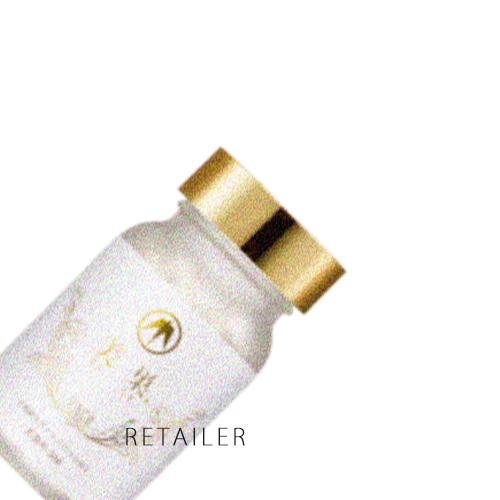♪【美巣】ビース美巣W-500サプリメントタイプ 1瓶150粒<ツバメの巣サプリメント><健康・美容><bisu>