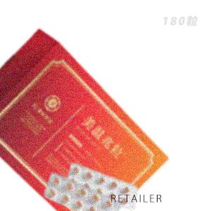 ♪ 180粒【blanche etoile】ブランエトワール濱田商店 美温兆粒 大容量 180粒<栄養補助食品><サプリメント><健康食品><美容><濱田マサル>