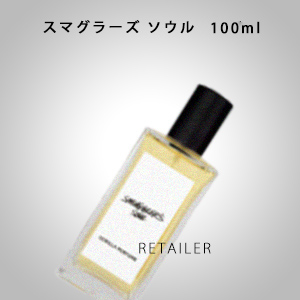 ♪100ml【LUSH】ラッシュスマグラーズ ソウル 100ml<香水><パフューム>