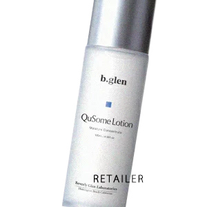 ♪【b.glen】 ビーグレン QuSomeローション 120mL<化粧水・ローション><高機能化粧水><bglen>