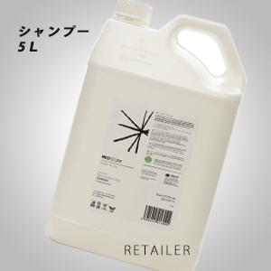 ♪【ecostore】エコストアシャンプー ノーマルヘア用 #ベルガモット&オレンジ 5L<シャンプー><ノーマルヘア用>