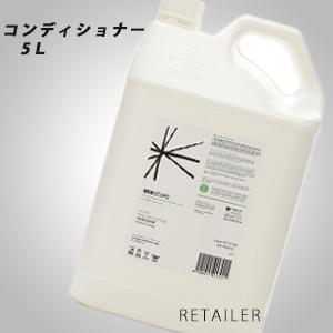 ♪【ecostore】エコストアコンディショナー ノーマルヘア用 #ベルガモット&オレンジ 5L<コンディショナー><ノーマルヘア用>