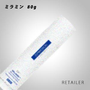 ♪♪ 80g ミラミン 80g【ZO SKIN HEALTH】ゼオスキンヘルスゼインオバジ ミラミン 80g<スキンケア><フェイスクリーム>, お惣菜のパセリグリーン:3bfef321 --- officewill.xsrv.jp