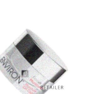 ♪♪ 9.9g【ENVIRON】エンビロンモイスチャーオイルカプセル 9.9g<カプセル状美容オイル><スキンケアオイル><夜用集中ケア><フォーカスモイスチャープラス>, ロストボールしんだい:ec17e7af --- officewill.xsrv.jp