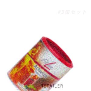 · 3缶セット【PM-International】PMインターナショナル フィットライン アクティヴァイズ 3缶セット <FitLine><栄養機能食品><ビタミンB群> <ドイツ酵素ドリンク><サプリメント>