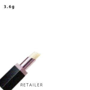 ♪ 3.6g【POLA】ポーラ B.A リップ バーセラム 3.6g<スキンケア><美容液><リップケア>