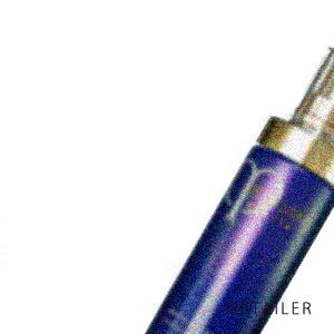 ♪【資生堂】クレ・ド・ポーボーテエマルションアンタンシヴ 125mL<乳液><夜用><クレドポーボーテ・CPB>
