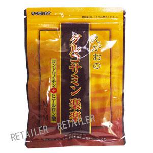 ♪ 笑脸的壳糖胺轻松的轻松的1袋(415mg*248粒)<保健食品>