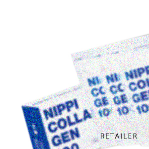 食べるコラーゲン NIPPICOLLAGEN ニッピコラーゲン100 販売 サプリメント 上品 グリシン配合 110g×3袋入