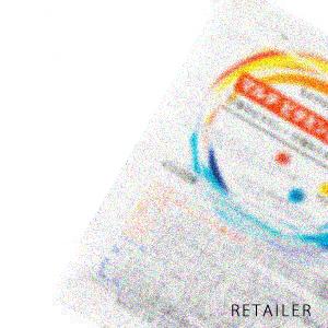 オススメ商品 サントリー 人気ブレゼント マルチ ビタミンミネラル 果実酸 180粒 新作多数 サプリメント