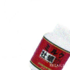 ♪【アスリート家族】ミルク牡蠣サプリメント 620mg×60粒<かき・カキ・><サプリメント・アスリートかぞく>