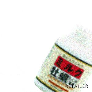 ♪【アスリート家族】ミルク牡蠣サプリメント【しじみ重視】 620mg×60粒<かき・カキ・シジミ><サプリメント・アスリートかぞく>