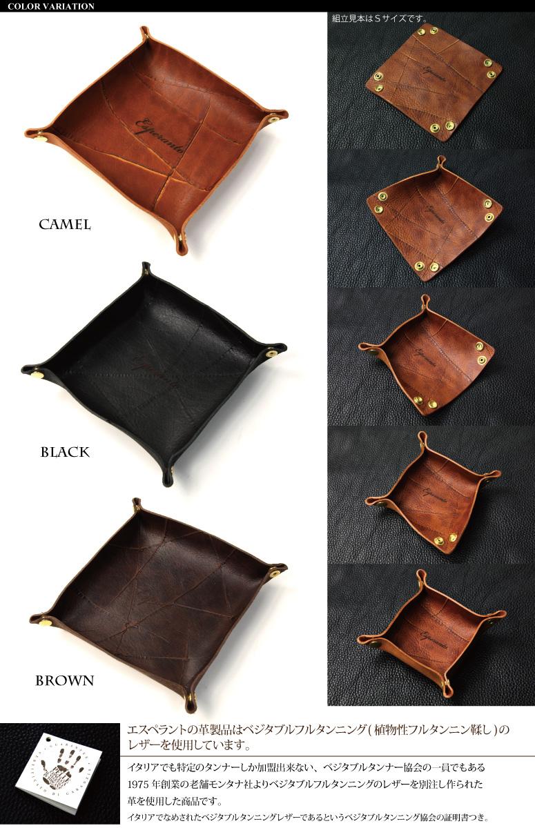 esperanto (Esperanto) a cab tray M Size wristlet leather handmade men's women's Japan leather