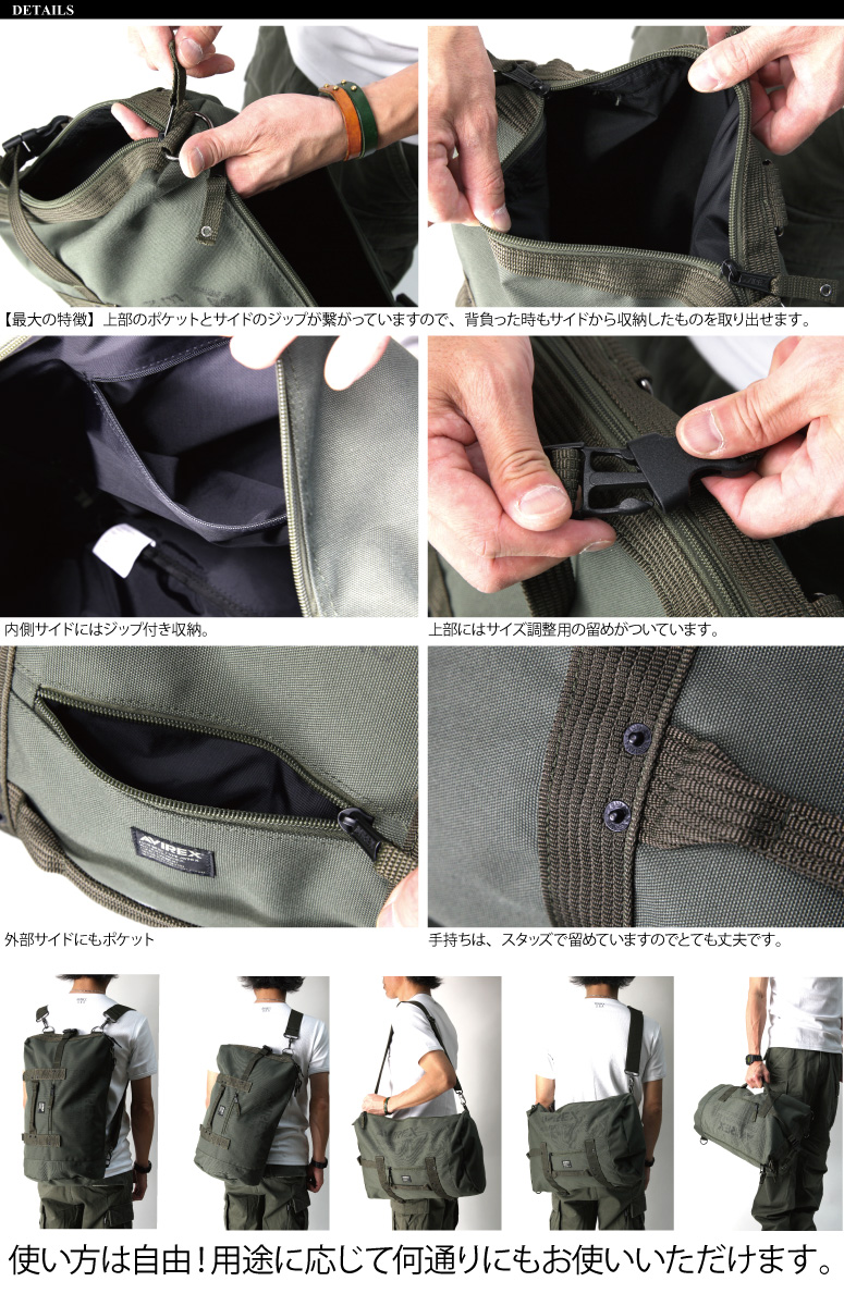 AVIREX / avirex /avirex / avirexl Eagle 4WAY Volk backpack